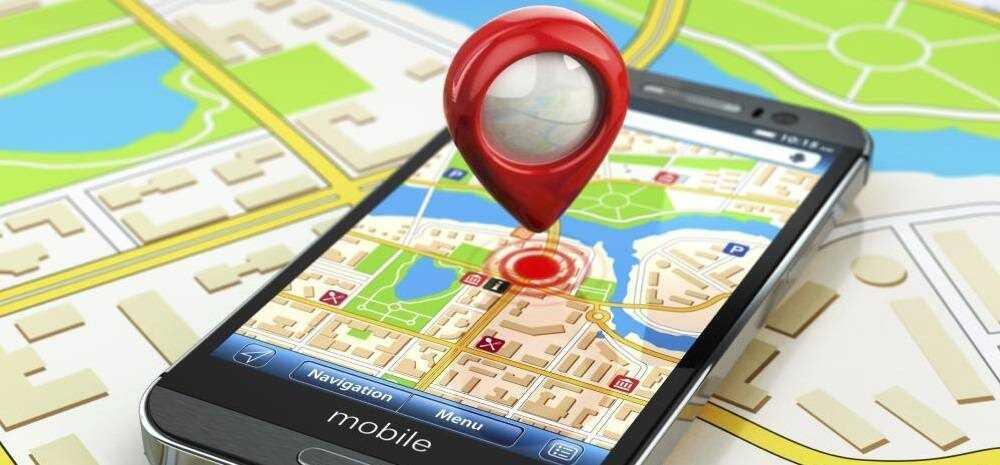 Come rintracciare la posizione del telefono cellulare gratis?